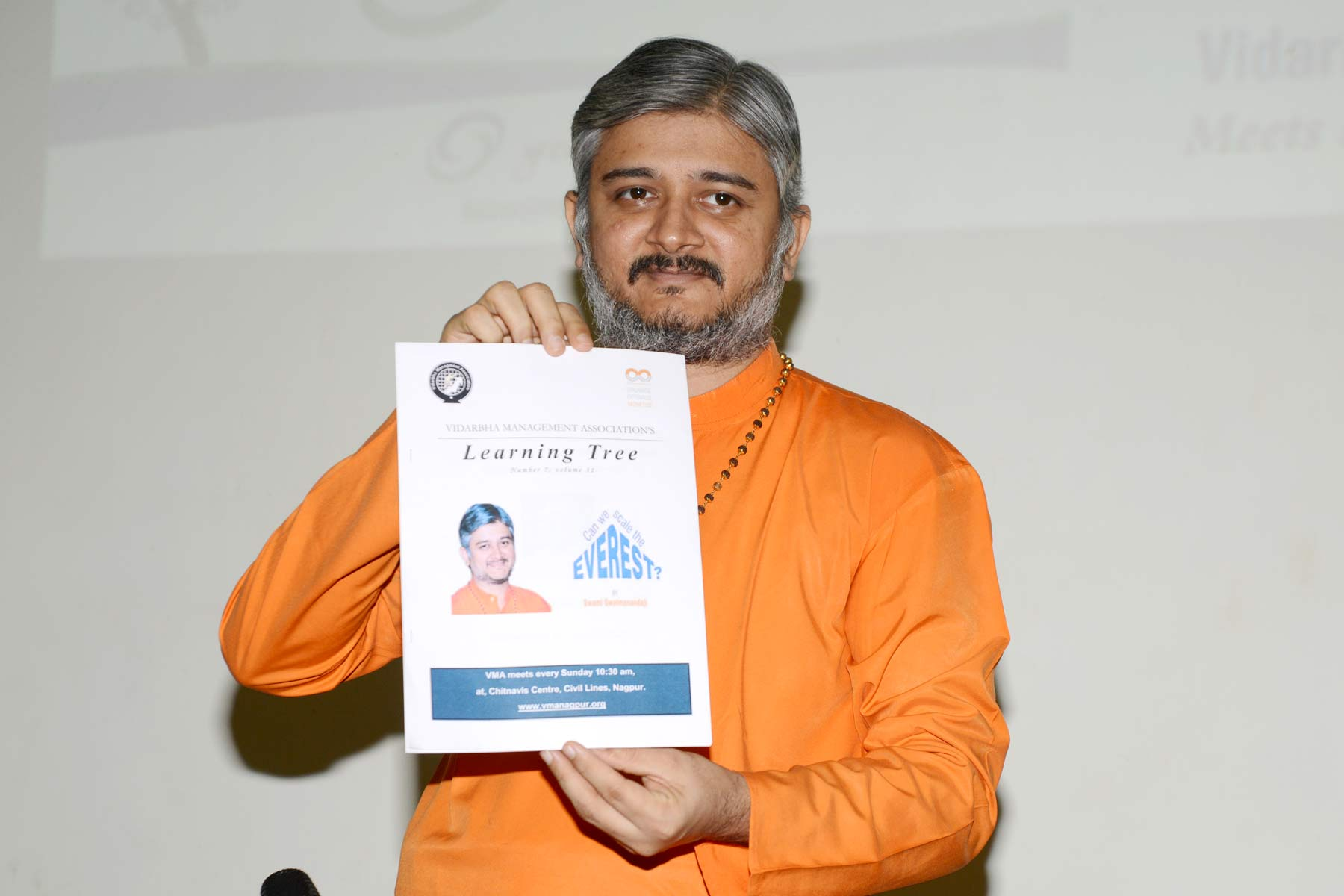 Swami Swatmananda